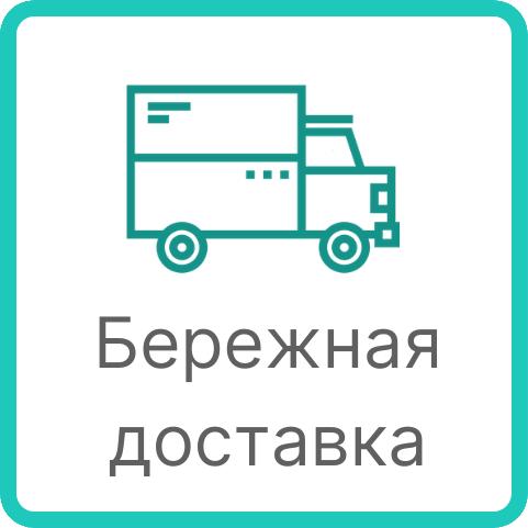 Бережная доставка от компании Владсептик