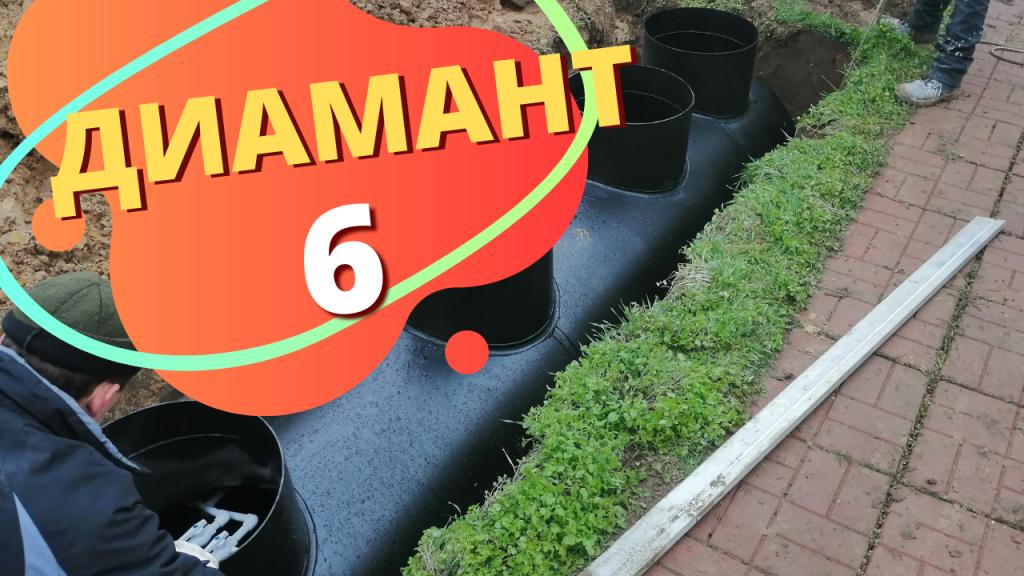 Установка станции Диамант в г. Петушки