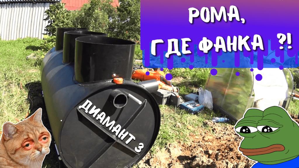 Монтаж септиков по владимирской области